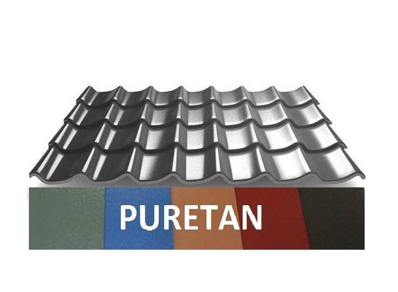 металлочерепица пуретан в перми