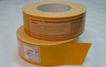монтажная лента для пароизоляции в перми