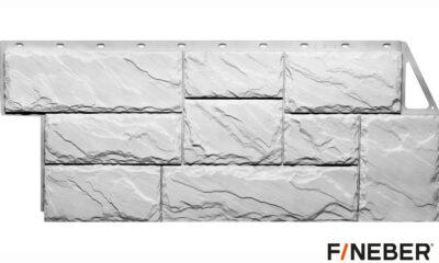 фасадная панель fineber камень крупный мелованный белый